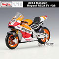 Модели мотоциклов MOTO GP RC213V 93 #26 #1:18 масштаб Сплава мотогонок модель мотоцикл модель Игрушки для Детей Подарок модель Игрушки