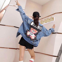 Women's Denim Jacket 2019 Sequins Pearls Punk Batwing Sleeve Jeans Jacket women Loose Vintage Streetwear Female Jacket Coat