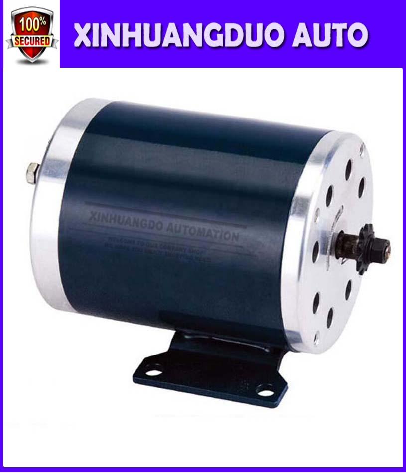 My1020 1000w 48v 36v unitemotor high speed brush dc motor for Grounding brushes electric motors