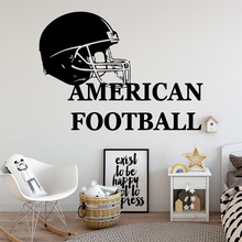 Cartoon amercian football Wall Mural Removable Decal Decor Living Room Bedroom Art Decals