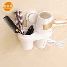 Beegaga оригинальный Дизайн настенный присоске Фен держатель гребень стойки белая Пластик Ванная комната для хранения Организатор