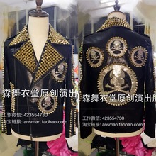 Male singer right Zhi-Long same paragraph stage costumes VSTINUS Chrome Skull Heart rivets stitching leather motorcycle jacket