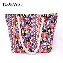 Модные унисекс Для женщин Для мужчин многоразовые парусина хлопок эко-сумка для покупок Бакалея тотализатор лоскутное плечо сумка
