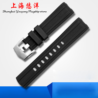 Waterproof silicone/rubber watchbands for Seamaster series watch strap 20mm with Pin buckle