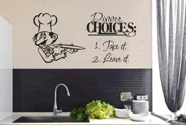 D472 DINNER CHOICES KITCHEN Wall Quote Stickers Vinyl Art Decals ...