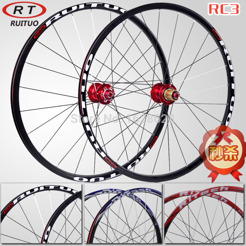 RT wheels group RC3 rim mountain bike wheels  ultra light front 2 rear 5 bearing hub disc wheelset wheels wheels EMS Rim Rims billet rear hub carriers for losi 5ive t