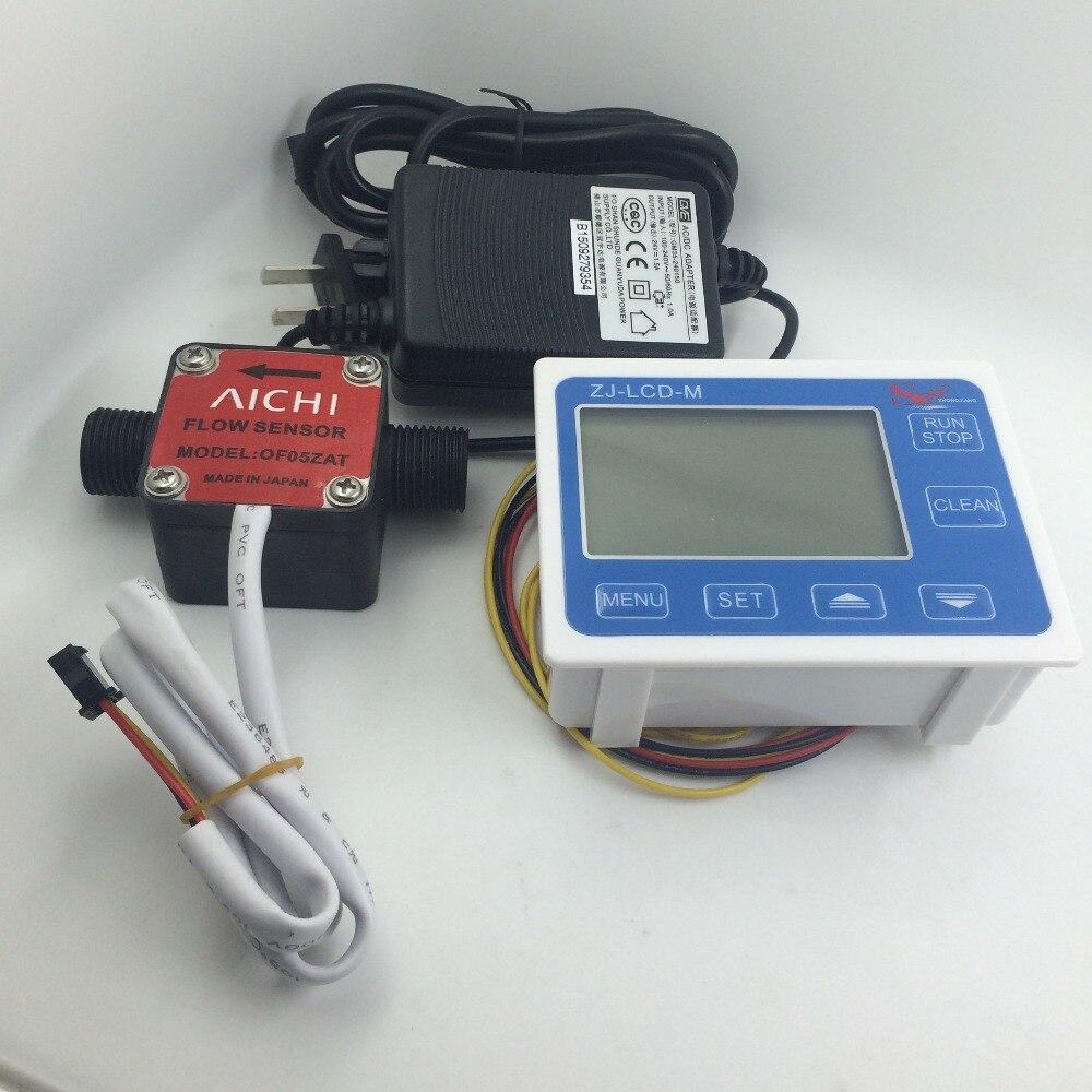 OF05ZAT G1/2 DN15 diesel gasoline Gear flow meter counter indicator sensor + Liquid Fuel Oil Flow meter LCD display with adapter