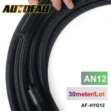 2013 очень высокого качества-AN12 хлопок за Плетеный топлива/масло прокладка для шланга, шланг свет Вес, 30 метровая катушка AF-HYG12