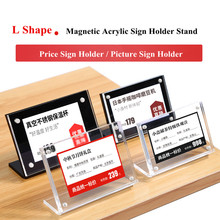 100*70mm Magnetic Price Tag Label Holder POP Up Display Stand Acrylic Sign