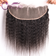 7A Grade Kinky Straight Lace Frontal Closure Brazilian Straight Frontal 13*4 Ear To Ear Lace Frontal With Baby Hair 3 Part Way