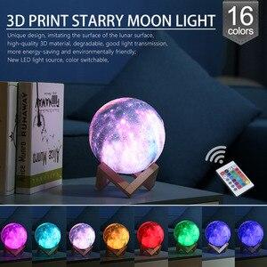 Image 3 - Księżyc w pełni Galaxy 3D Print gwiazda księżyc lampa kolorowa zmiana dotykowy USB LED lampka nocna Galaxy lampa wystrój domu kreatywny prezent Dropship