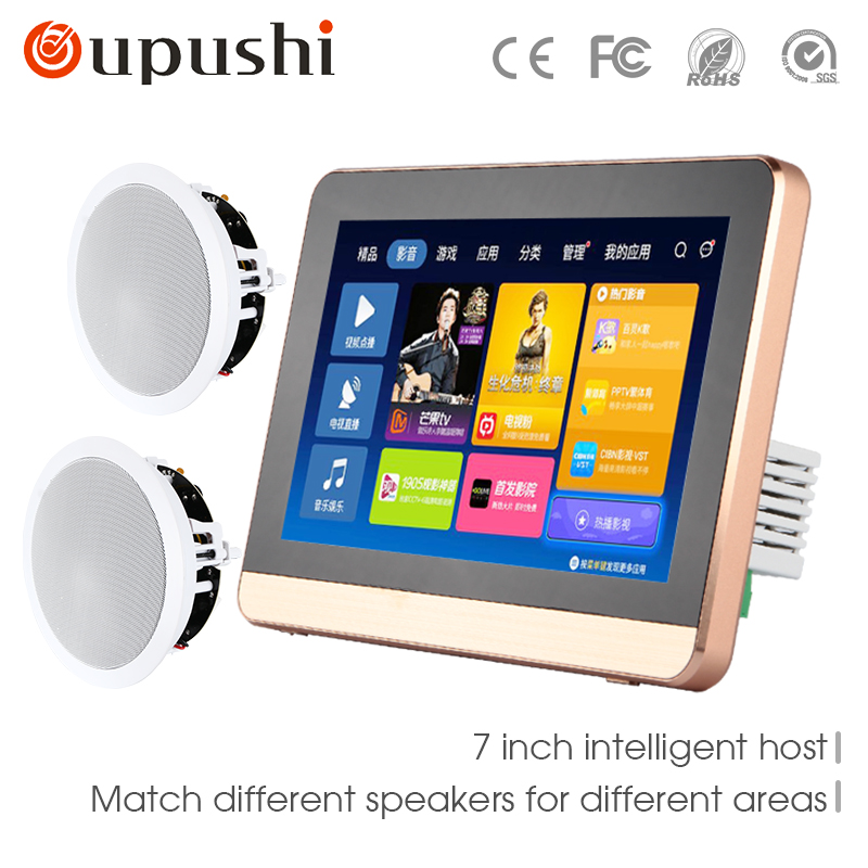 Touch Screen Music System  mini Wall amplifier Bluetooth power amplifier Wall family cinema Embedded amplifier horn 2017 hot bluetooth multi function audio intelligent family host background music system lcd screen touch light dimmer 2 speakers