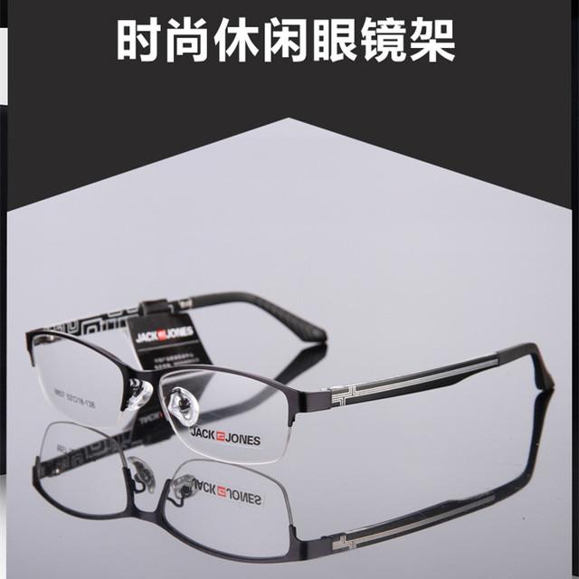 Quadro de moda eyewear das mulheres baratas por atacado 8857 de metal fabricante de espelhos ópticos Comércio semi-sem aro espetáculo quadro
