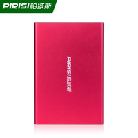 PIRISI P616I 2.5 HDD External Hard Drive 500GB Storage Shockproof Portable Hard Disk Metal Silm 5 Color