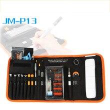 JAKEMY Отвёртки комплект Смартфон ноутбук электрические Мебель для дома Ремонт Precision Отвёртки + открывалка Tool Kit