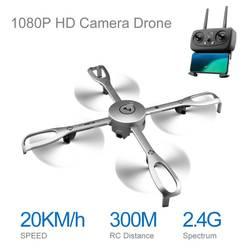 SMRC 5 г умный gps позиционирование возвращение полета складной Дрон HD 1080 P антенна Квадрокоптер для фотографий