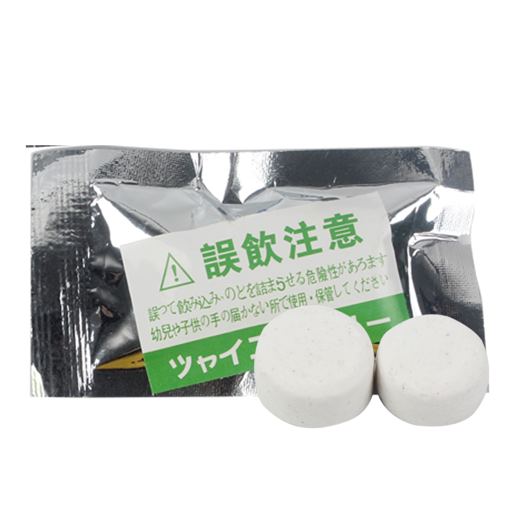 office air freshener. 5 Colors Car Perfumes Pills Easy Installation Air Freshener Tablet Home Office Fragrance Solid 2 Pcs/Bag-in From Automobiles O