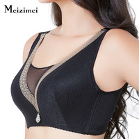 Meizimei-bh-super-push-up-lace-wireless-bras-for-women-s-bra-crop-tops-sexy-lingerie.jpg_200x200