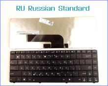 Русский RU Версия Клавиатура для ASUS K40 K40AB K40AN K40E K40IJ K40IN K40IL K40IP A41 A41IE A41ID A41IN Ноутбук