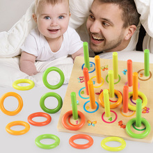 Wooden Children's Educational lap game baby throwing game ring set ring circle parent-child interaction outdoor Loop Game Puzzle children s mini billiards game mini billiards concentrate interaction baby puzzle parent child training toy party game