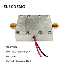Low noise amplifier wideband RF signal LNA (0.005-4GHz 19dB 0.7dB) Beidou