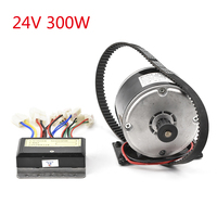 300W 24V Brushed DC Motor Kit With 24V Controller 535 5M Belt For Electric Bicycle E scooter E bike Accessories