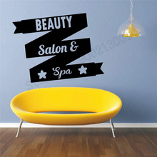 Beauty Salon Spa Room Sticker Art Vinyl Removeable Wall Decoration Modern Fashion Ornament Massage Relax Mural Poster LY768