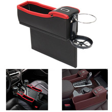 Черный ПУ автомобиля Catcher коробка сиденья Gap разрез карман-органайзер ключ копилку пассажира. 23,5×27 см