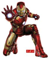 Paper Model Iron Man War Machine 1 : 1 Wearable Free Cutting EVA A Suit of Armor 3D Handmade Toy for Cosplay