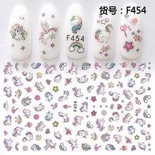 Самоклеющиеся наклейки для дизайна ногтей с изображением цветов и единорога, акриловые наклейки для маникюра, принадлежности для ногтей, инструмент HQ