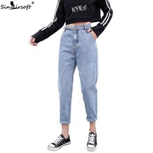 SINAIRSOFT Summer New Womens Casual Loose Jeans High Waist Nine Points Trousers Light Blue XXL