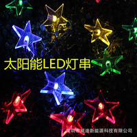 Solar String Lights 20 LED Star Decorative Lamp String Outdoor Courtyard Christmas Lights