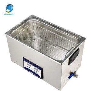 Image 4 - SKYMEN Ultrasonic Cleaner 30l digital touch control ultasonic bath 110/220V 600w stainless steel  tank cleaning Appliances