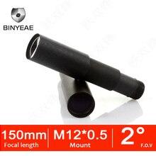 """BINYEAE 150 מ""""מ CCTV מצלמה עדשת 1/3 """"תמונה פורמט ארוך צפייה מרחק M12 הר תצוגה אופקית זווית 1.15D ידני פוקוס"""