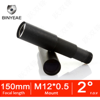 BINYEAE 150mm CCTV camera lens 1/3 Image Format Long Viewing Distance M12 Mount Horizontal View Angle 1.15D Manual Focus