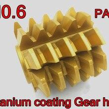 M0.6 modulus 50*40*22 мм Внутреннее отверстие PA 20 градусов HSS титановое покрытие шестерни Червячная Шестерня режущие инструменты