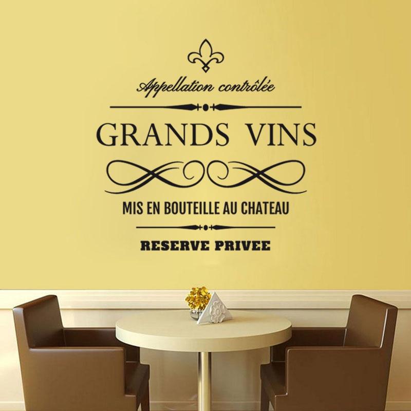 French Wine Art Sticker Restaurant Kitchen Removable Vinyl Wall ...