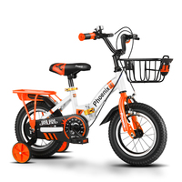 A12 Tiger child tricycle folding 1 3 6 year old baby trolley baby bicycle baby bicycle bicycle