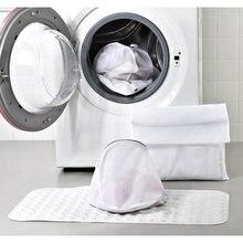 2/3/5 шт сетчатые мешки для белья стиральных машин сетчатый
