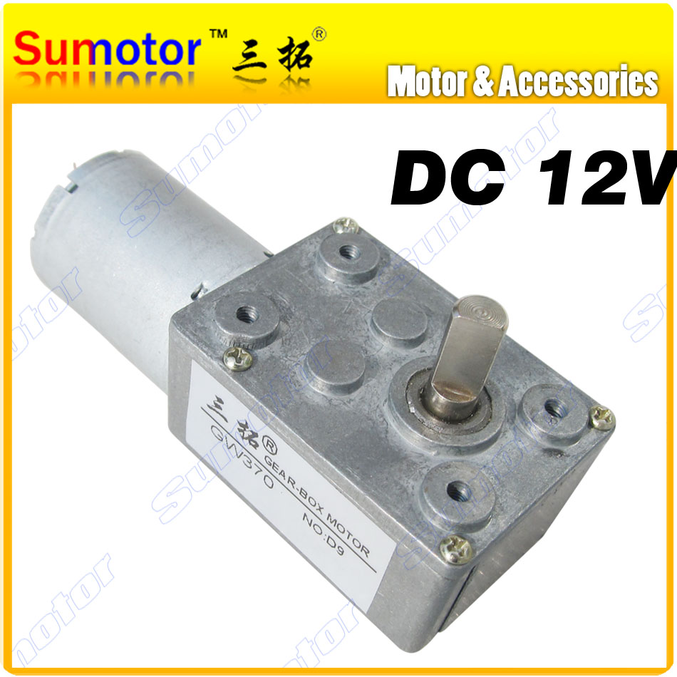 Gw370 dc 12v small worm gear motor ultra low rpm electric for Low speed dc motor 0 5 6 volt