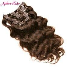 Aphro волос бразильский Для тела волна #2 темно-коричневый-Remy Зажимы в Человеческие волосы 7 шт./компл. 70 г Комплект на всю голову клип в расширениях