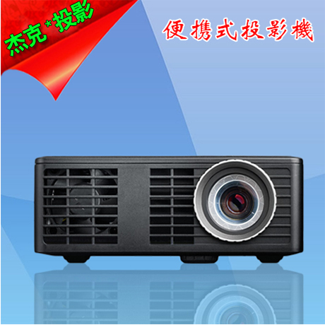 US $710 0 |OPtoma ml750 projector led portable 3d projector support mobile  phone 1080p projector-in Projectors from Computer & Office on