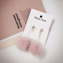 Soft Fur Ball Long Earrings