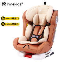 7.8 IK-08 (Brown) Innokids Child Safety Seat 360 Degree Rotating Car With 0-12 Years