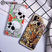 TOMKAS Case For Huawei P20 Lite On Soft Silicone Phone Case For Huawei P20 Lite Cover 3D Leopard Patterns Print Painted Funda(China)