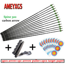 9pcs Archery Spine 300 Carbon Arrow And Rubber Puller Target Paper For Beginner Shooting Practice Hunting Accessories