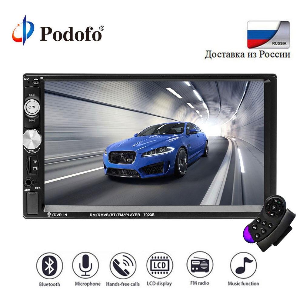 Podofo 2 din 7023B автомобиля Радио 7 hd-плеер MP5 Сенсорный экран цифровой Дисплей Bluetooth Мультимедиа в тире Авторадио удаленного управление