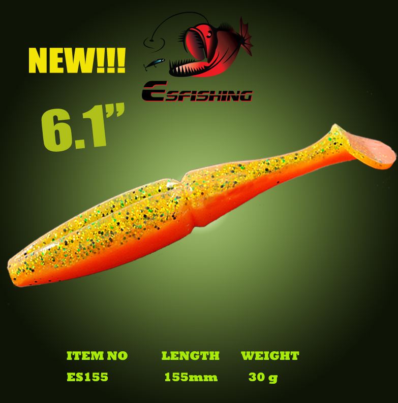 Esfishing New Lure Soft Bait One Up Shad Easy Shiner 6.1 3pcs 15.5cm/30g Wholesale Soft Lure Wobblers For Trolling Shine цепочка