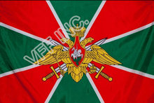 Флаг российской армии с флагом 3 фута x 5 футов полиэфирный