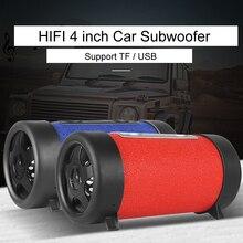 4 inch Car Subwoofer Speaker Audio HiFi